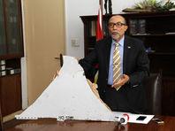 Найдены три новых обломка, которые могут принадлежать пропавшему малайзийскому MH370