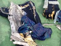 Обломки лайнера были обнаружены в районе греческого острова Карпатос. На борту самолета находились 66 человек, в том числе 56 пассажиров из 12 стран, включая 30 египтян и 15 граждан Франции