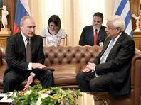 В Афинах Путин провел переговоры с руководством Греции