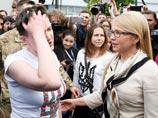 Надежда Савченко и Юлия Тимошенко, Киев, 25 мая 2016 года