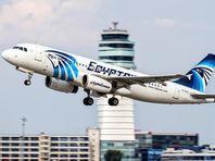 Ложный сигнал о задымлении мог привести к падению А320 EgyptAir