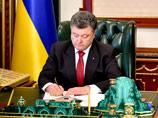 Порошенко подписал указ о помиловании граждан РФ Александрова и Ерофеева