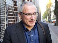 Адвокат Ходорковского пожаловался в Совет Европы на неисполнение Россией решения ЕСПЧ