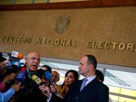 Оппозиция Венесуэлы еще на шаг приблизилась к своей цели - референдуму об отставке Мадуро