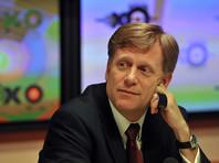 Россия извлечет внешнеполитические выгоды из выхода Великобритании из Евросоюза, который его значительно ослабляет, считает бывший посол США в РФ Майкл Макфол