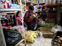 Венесуэла закупит тонны продовольствия и распределит его через госкомитеты