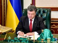 Порошенко разрешил иностранцам служить в Вооруженных силах Украины