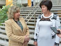 Омбудсмены РФ и Украины договорились о передаче Киеву заключенных из Крыма