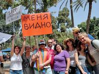 """В Израиле на ежегодном гей-параде в Тель-Авиве прошла """"русская колонна"""""""