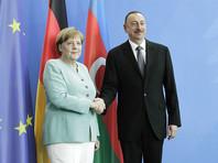 Накануне во время совместной с Алиевым пресс-конференции канцлер Германии Ангела Меркель заявила, что обвинения Турции в адрес депутатов немецкого парламента турецкого происхождения абсолютно непонятны