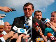 Генпрокурор Украины заявил о возможности обмена двух россиян