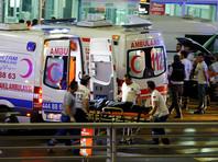 В аэропорту Стамбула произошли взрывы: 36 погибших и более сотни раненых