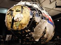 Совместная следственная группа опубликовала информационный бюллетень о расследовании катастрофы MH17