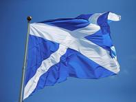 Большинство шотландцев высказались за независимость от Британии