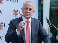Австралийский премьер принес извинения за приглашение на ужин имама-гомофоба