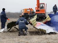 """Самолет компании """"Малайзийские авиалинии"""" был сбит 17 июля 2014 года на востоке Донецкой области"""