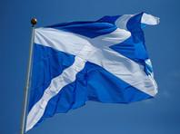 Опрос показал неготовность шотландцев к новому референдуму о независимости от Британии