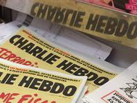 Charlie Hebdo опубликовал карикатуру на российских фанатов футбола