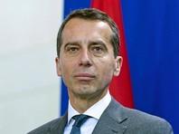 Австрийскому канцлеру Кристиану Керну (на фото)и главе МИД Австрии Себастьяну Курцу предложили выступить с соответствующим требованием к Европарламенту