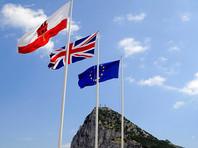 МИД Испании предложил Великобритании взять под управление Гибралтар, пожелавший остаться в ЕС