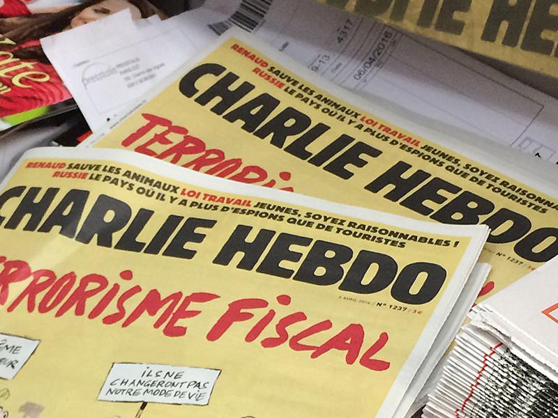 Во Франции начато расследование по факту новых угроз в адрес редакции Charlie Hebdo