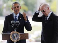 Обама встретился с родными погибших в Орландо