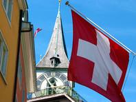Семье из Косово отказали в гражданстве Швейцарии из-за привычки ходить  в спортивных штанах
