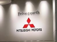 Mitsubishi добровольно выплатила компенсацию китайцам за принуждение к труду во время Второй мировой войны
