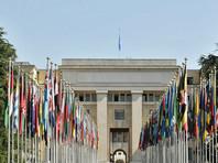 ООН усилила охрану в штаб-квартире в Женеве