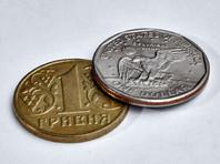 США выделят Украине 220 миллионов долларов на проведение реформ и борьбу с коррупцией