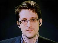 В Норвегии суд отклонил иск Сноудена против норвежского правительства о гарантиях невыдачи США