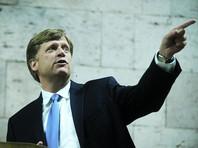 """Бывший посол США в РФ Майкл Макфол заявил о необходимости """"обуздать"""" Россию"""