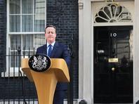 """При этом Габриэль подверг критике британского премьера Дэвида Кэмерона за организацию референдума о членстве Великобритании в ЕС, назвав эту его инициативу """"огромным историческим просчетом"""""""