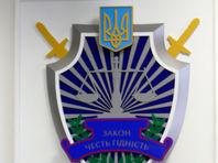 Генпрокуратура Украины вызвала на допрос более 130 крымчан по делу о государственной измене