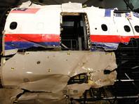 Прокуратура Нидерландов анонсировала публикацию доклада о причинах крушения MH17 на Донбассе