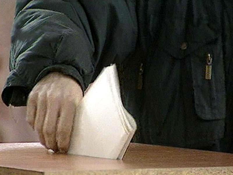 В румынской коммуне Дрегушень в уезде Сучава три кандидата в мэры оказались полными тезками. Всех троих зовут Василе Чепой. Выборы главы городка, население которого составляет 2,5 тысячи человек, состоятся в грядущее воскресенье
