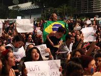 Жители Бразилии устроили массовые протесты после группового изнасилования 16-летней девушки