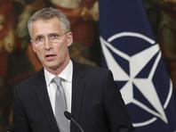 Об этом в четверг объявил генсек альянса Йенс Столтенберг, анонсировавший накануне увеличение оборонных расходов НАТО в 2016 году до 3 миллиардов долларов