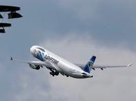 Французская прокуратура начала расследование непредумышленного убийства по факту крушения самолета EgyptAir