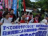 Япония усилит патрулирование на Окинаве после гибели местной жительницы от рук американского военного