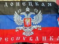 В ДНР запретили въезд 49 лицам, в том числе бизнесмену Ахметову и соратникам Януковича