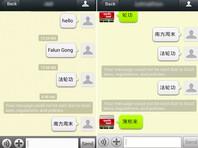 """""""Раковые"""" бюстгальтеры и Ким Чен Ын: исследователи составили список запрещенных тем китайского интернета"""