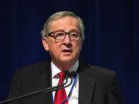 Глава Еврокомиссии заявил, что его визит в Россию не связан с возможной отменой санкций