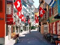 По меркам одной из богатейших стран мира предложенный доход был сравнительно скромным: так, средняя зарплата до вычета налогов в Швейцарии превышает 6 тысяч франков