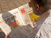 Такое решение законодатели приняли после жалоб местных печатных СМИ на снижение продаж газет и потерю прибыли