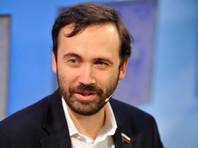 Бывший депутат Госдумы РФ Пономарев получил вид на жительство на Украине
