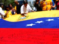 Оппозиция Венесуэлы провела новую акцию протеста в Каракасе