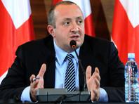 Президент Грузии обвинил Россию в готовности дестабилизировать пол-Евразии