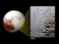 Американское космическое агентство NASA опубликовало цветную фотографию Плутона, сделанную аппаратом New Horizons