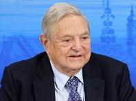 Американский миллиардер Джордж Сорос заявил, что видит, как Россия превращается в мировую державу, в то время как Европейский союз разрушается
